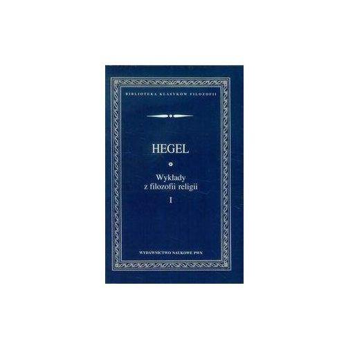 Filozofia, Wykłady z filozofii religii tom 1 (opr. miękka)