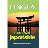 Przewodniki turystyczne, Rozmówki japońskie (opr. miękka)