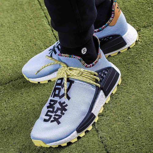 Obuwie sportowe dla mężczyzn, Buty sportowe męskie adidas x Pharrell Williams SOLARHU NMD (EE7581)