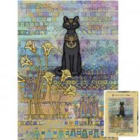 Puzzle, 1000 ELEMENTÓW Cats Egyptian, Jane Crowther