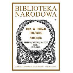 Oda w poezji polskiej (opr. twarda)