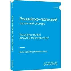 Rosyjsko-polski słownik frekwencyjny - Praca zbiorowa (opr. broszurowa)
