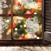 Szablony do malowania, 5szt. szablonów wielokrotnych do sztucznego śniegu #2