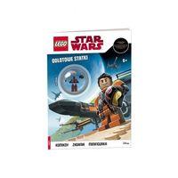 Pozostałe zabawki, Lego Star Wars. Odlotowe Statki 1Y36S6 Oferta ważna tylko do 2022-07-03
