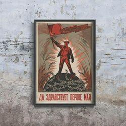 Plakat vintage do salonu Plakat vintage do salonu Radziecki druk propagandowy z maja