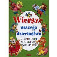 Książki dla dzieci, Wiersze naszego dzieciństwa 2014 (opr. twarda)