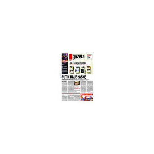 E-booki, Gazeta Wyborcza - Rzeszów 296/2013