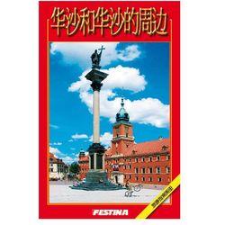 Warszawa, wersja chińska - Rafał Jabłoński (opr. miękka)