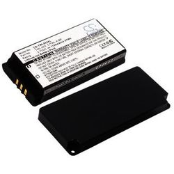 Nintendo DSi / TWL-003 1100mAh 4.07Wh Li-Ion 3.7V powiększony czarny (Cameron Sino)