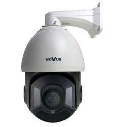 Kamera Novus NVAHD-2DN5120MSD/IRH-2