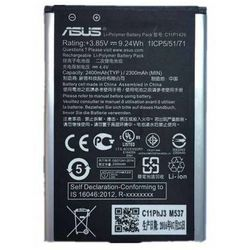 Bateria Asus ZenFone 2 ZE500KL C11P1428 Oryginalna