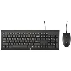HP Inc. C2500 Wired Desktop H3C53AA