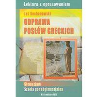 Lektury szkolne, Odprawa posłów greckich (opr. miękka)