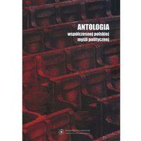 E-booki, Antologia współczesnej polskiej myśli politycznej