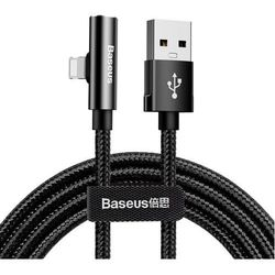 Kabel USB - Lightning BASEUS Rhytm Bent 1.2 m