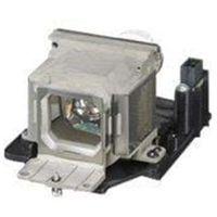 Lampy do projektorów, Sony LMP E212