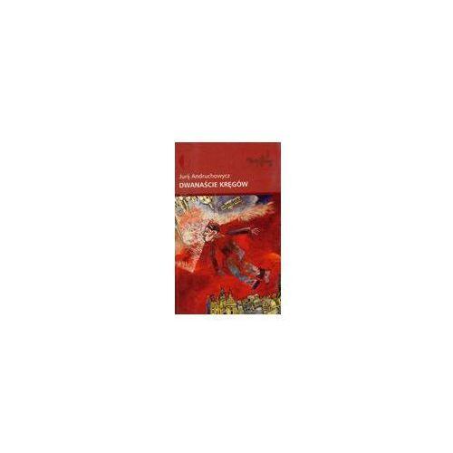 Literatura młodzieżowa, Dwanaście kręgów (opr. miękka)