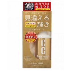 "Prostaff Wheel Coating Spray ""CC Gross Gold"" 200ml"