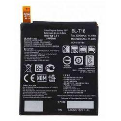 Bateria LG G Flex 2 H955 BL-T16 3000mAh Oryginalna