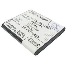 Samsung Galaxy K zoom / EB-BC115BBC 2000mAh 7.60Wh Li-Ion 3.8V (Cameron Sino)