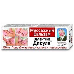 Balsam dla sportowców Walentina Dikula z pijawką medyczną 100ml