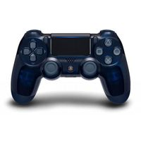 Gamepady, SONY Dualshock 4 500 Million Limited Edition