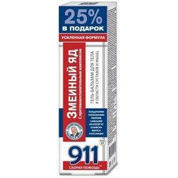 911 Jad Żmii żel balsam do ciała Walentina Dikula 125 ml