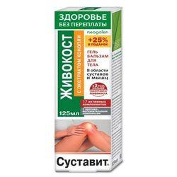 Żel-balsam na stawy i mięśnie Sustawit żywokost z jadem żmii 125ml