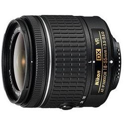 Nikon AF-P DX 18-55mm f/3.5-5.6 G VR (złote pudło)