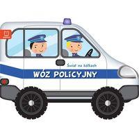 Książki dla dzieci, Świat na kółkach. Wóz policyjny (opr. kartonowa)