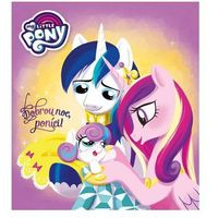 Książki dla dzieci, My Little Pony - Dobrou noc, poníci kolektiv