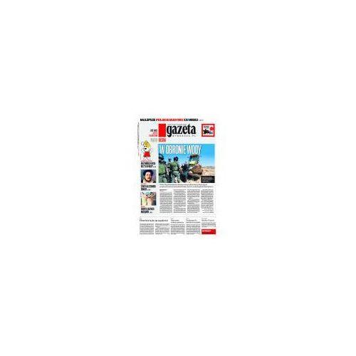 E-booki, Gazeta Wyborcza - Rzeszów 286/2012