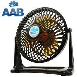 AAB Cooling USB Fan 4