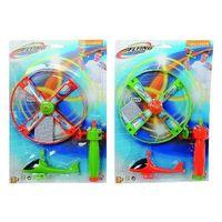 Helikoptery dla dzieci, Wyrzutnia Helikoptera, 2 Rodzaje - Simba Toys