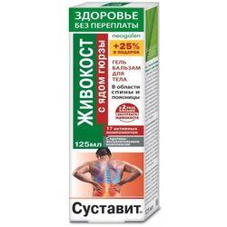 Żel-balsam Sustawit żywokost z jadem żmii kręgosłup 125ml