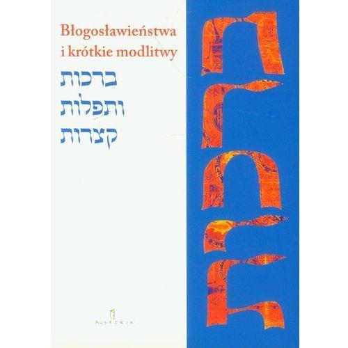Kalendarze, Kalendarz żydowski 2012/2013