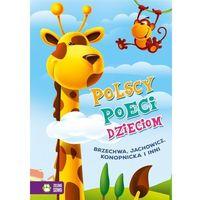 Książki dla dzieci, Polscy poeci dzieciom (opr. twarda)